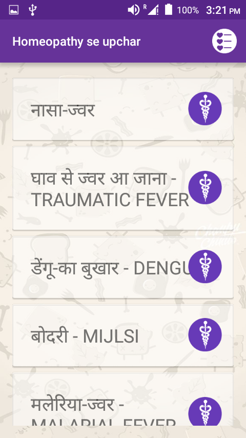 homeopathic medicine list with disease in hindi pdf