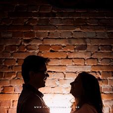 Fotógrafo de casamento Fabio Schramm (fabioschramm). Foto de 20.07.2016