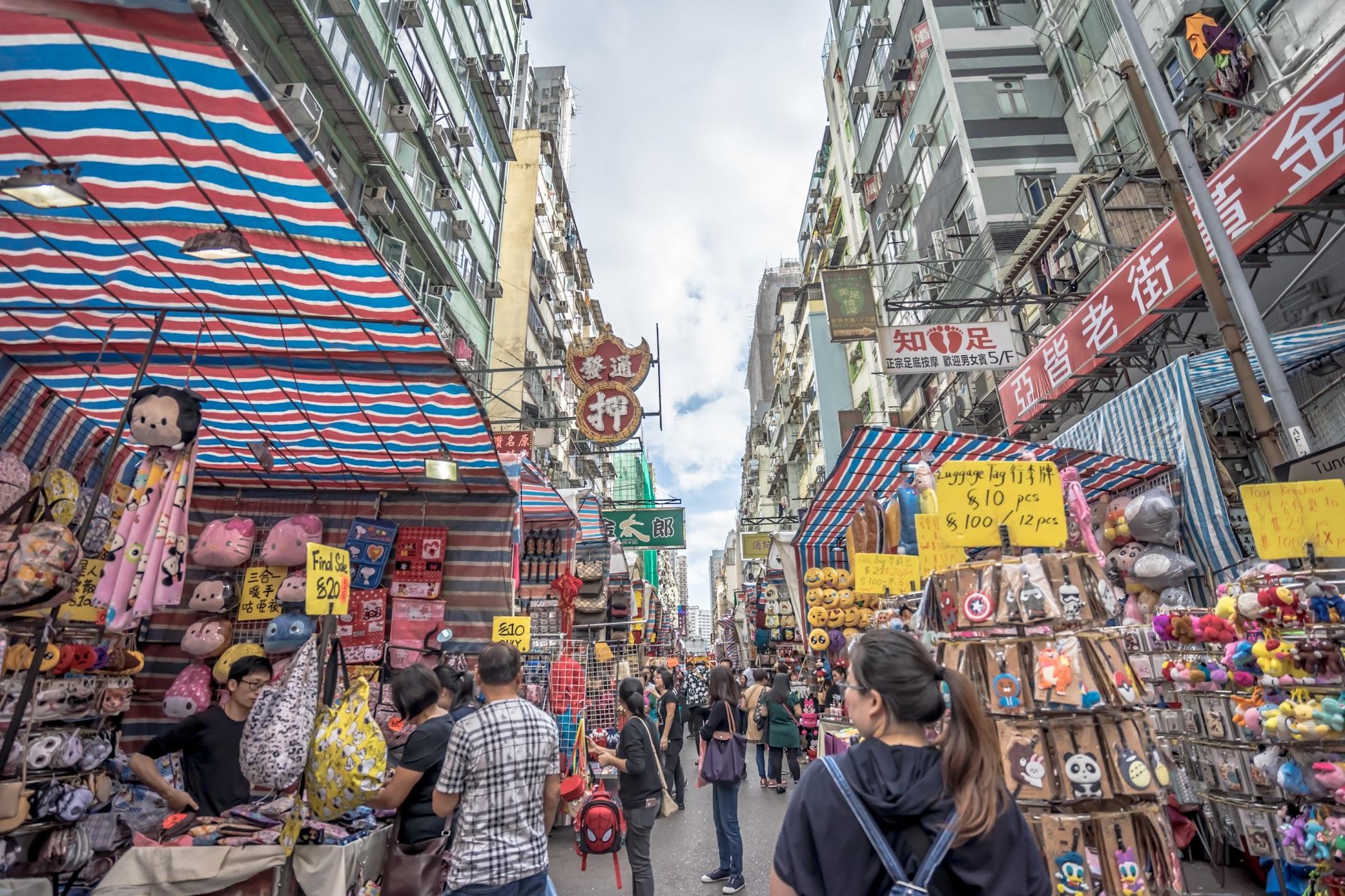 香港旅行記 その11 旺角・油麻地・佐敦散策(金魚街・女人街・男人街など)   KOSUBLOG