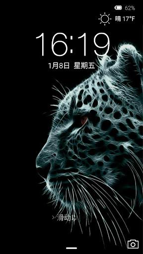 猎豹-闪电锁屏主题
