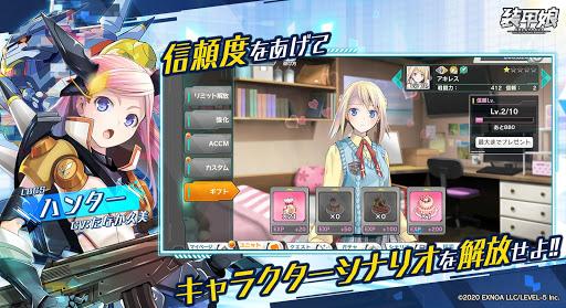 u88c5u7532u5a18 1.8.0 screenshots 5