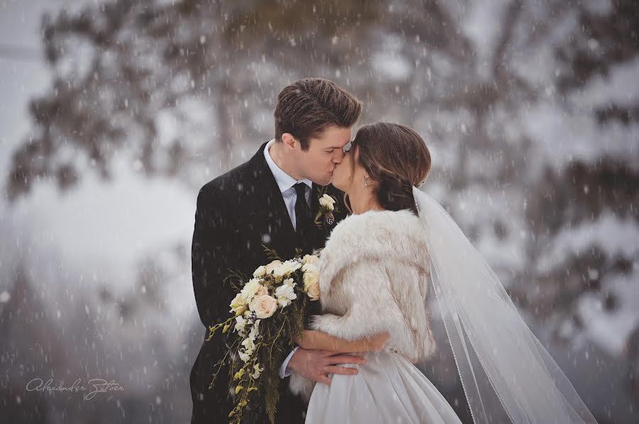 Wedding photographer Alexander Zitser (Weddingshot). Photo of 23.01.2021