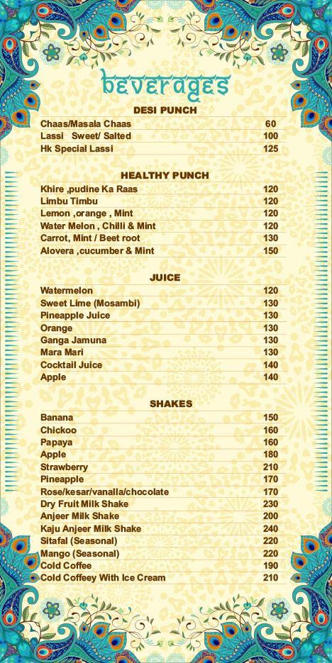 Hare Krishna menu 20
