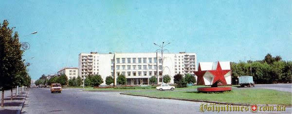Будинок політосвіти. 1985 р.