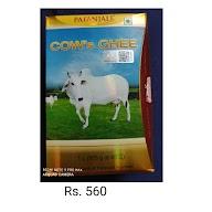 Aggarwal Dairy photo 39