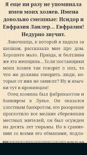 Дневник горничной - náhled