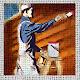 Painting Job Estimator Pro 3