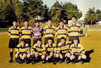 Photo: 1998-99 ΑΕΚ Α' Κατηγορία ΕΠΣ Κοζάνης