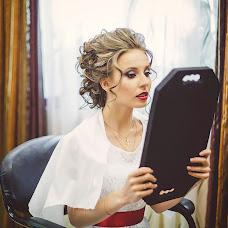 Wedding photographer Elena Mostovykh (Abrikatin). Photo of 12.10.2014