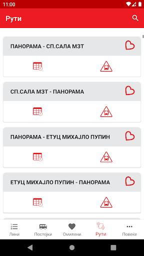 JSP Schedule - Skopje screenshot 3