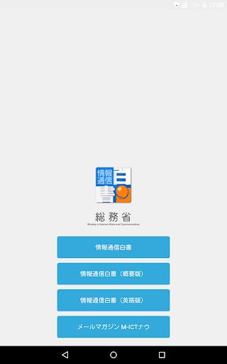 u60c5u5831u901au4fe1u767du66f8 3.0.0.2ed1811 Windows u7528 7