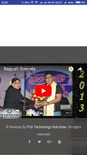 Baguiati Boimela - náhled