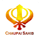 Chaupai Sahib paath with Audio Download on Windows