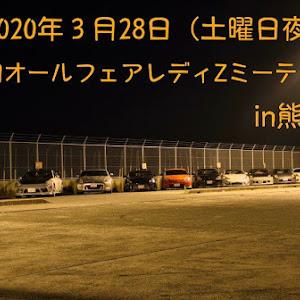 フェアレディZ Z33 バージョンSのカスタム事例画像 のんたん DAYTONA・Z33さんの2020年03月27日21:28の投稿