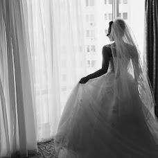 Bröllopsfotograf Ulyana Rudich (UlianaRudich). Foto av 10.06.2018