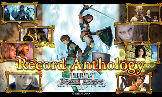 FINAL FANTASY Record Keeper Android apk