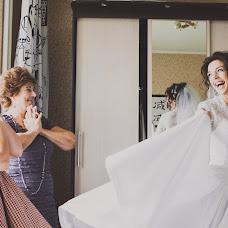 Wedding photographer Yuliya Gelver (YuGell). Photo of 08.08.2016