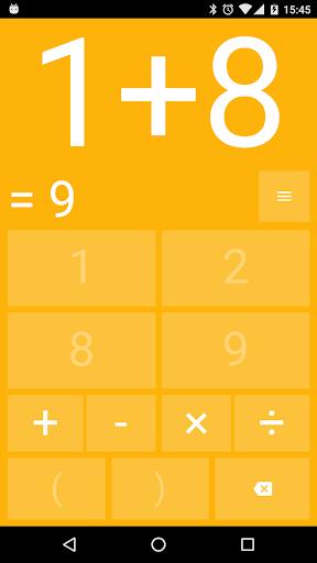 玩教育App|數學 36 計免費|APP試玩