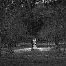 Wedding photographer Mauricio Duràn bascopè (madestudios). Photo of 27.07.2016