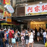 ay-chung flour-rice noodles shop since in Ximending district here 1975 in Taipei, T'ai-pei county, Taiwan