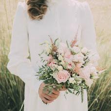 Wedding photographer Yuliya Gan (yuliagan). Photo of 09.08.2016