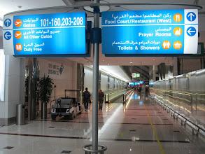 Photo: Couloirs bordant le hall central, et dans lequel se trouve les portes d'embarquement