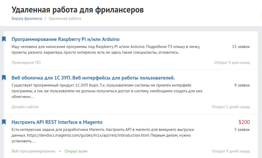 Поиск работы на биржа фриланса  для новичков Weblancer.net