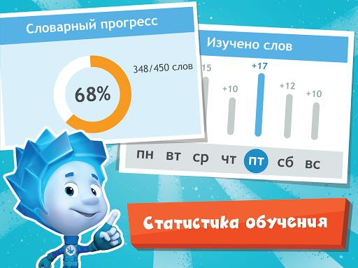 English for Kids. Fixiki. Learning the language android2mod screenshots 6