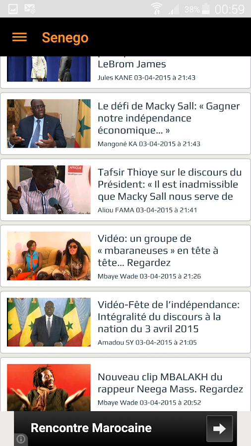 Senego: News in Senegal - screenshot