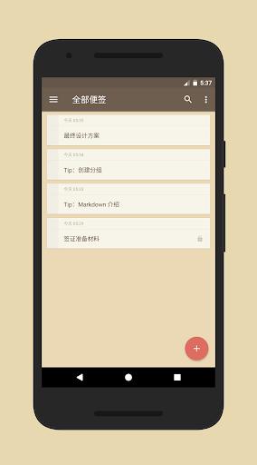 Note 2.6.5 screenshots 2