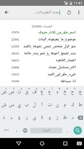 KSA Tweets screenshot 7
