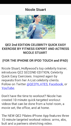 android QE2 2nd Edition Screenshot 3