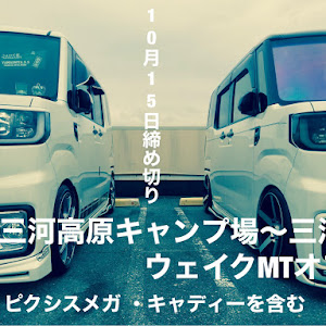 ウェイク LA700S H27 G TURBO 2WDのカスタム事例画像 naoki70@WAKERS!さんの2020年10月11日20:58の投稿