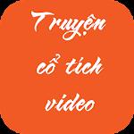 Truyện cổ tích video Icon