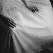 Wedding photographer Aleksandr Plitnik (xanderPR). Photo of 28.07.2017