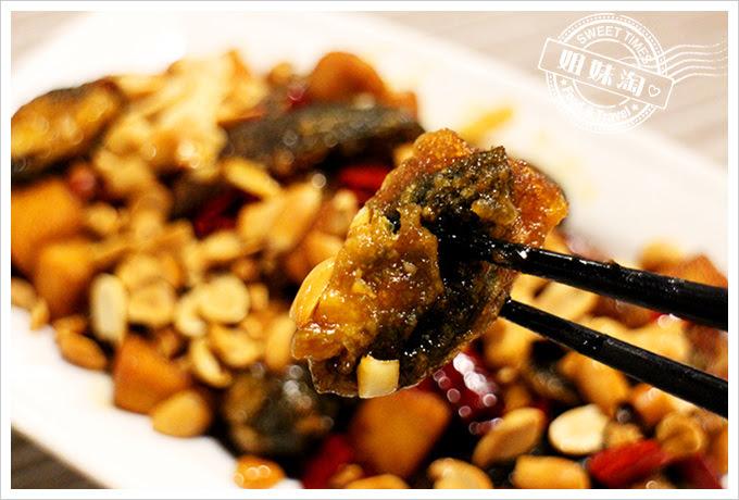 蔡家食堂潮州砂鍋粥宮保皮蛋豆腐3