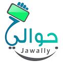 جوالي | Jawally icon