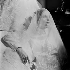 Wedding photographer Valeriy Veduta (veduta). Photo of 09.10.2018