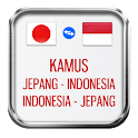 Dictionary Japang Indonesia icon