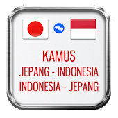 Dictionary Japang Indonesia
