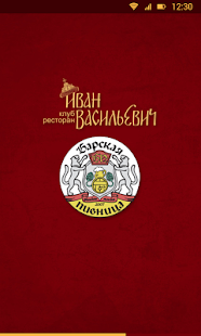 Рестораны- screenshot thumbnail