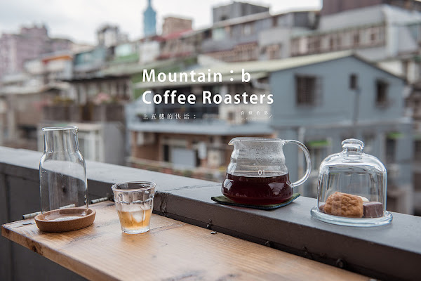 Mountain:b Coffee Roasters