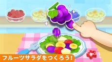 リトルパンダ:料理パーティーのおすすめ画像2