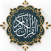 Listen To Quran APK Icon