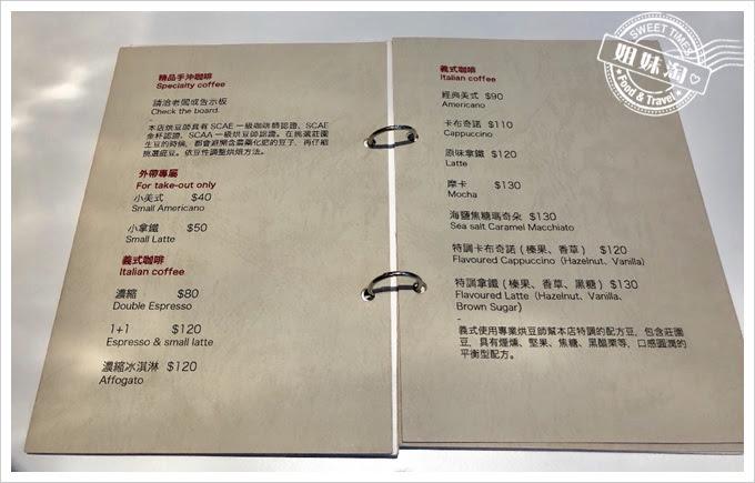 沐瑟咖啡菜單