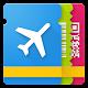 PassAndroid Passbook viewer (app)