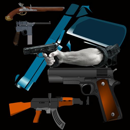 Best Guns Sounds