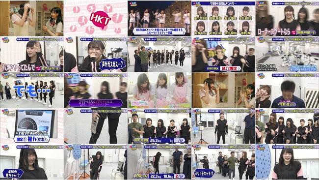191005 (720p+1080i) HKT青春体育部! ep01