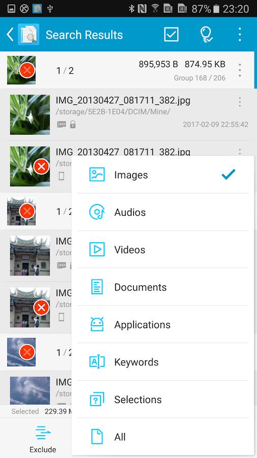 """إصدار تطبيق """"البحث الملفات المكررة"""" 4.42 النسخة المدفوعة 2018,2017 xQvJEoDgo_RBHNUaBmVB"""