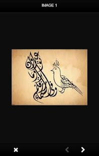 Kumpulan Kaligrafi - náhled